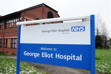 South Warwickshire trust to 'collaborate' with George Eliot